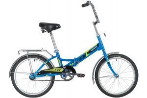 """Велосипед NOVATRACK 20"""" складной, TG20, синий, тормоз нож , двойной обод, багажник"""